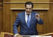 Γεωργιάδης για κόκκινα δάνεια: 'Πάνω από 3.000 αιτήσεις πέρασαν το πρώτο στάδιο'