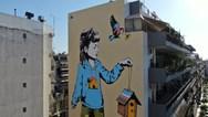 Πάτρα - Η ιστορία που 'κρύβεται' πίσω από το mural της Χαριλάου Τρικούπη! (video)