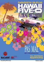 Το Pas Mal μας πηγαίνει Χαβάη, με το πιο λουλουδάτο πάρτυ του Πατρινού Καρναβαλιού!