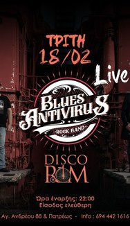 Blues Antivirus at Disco Room