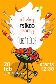 Αll Day Tsikno Party στην Ποικίλη Στοά