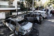 Αντιεξουσιαστές ζητούν από πολίτες να μην παρκάρουν δίπλα σε πολυτελή αυτοκίνητα που καίνε