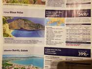 Ζάκυνθος: Κατέβασε τη φωτογραφία του Ναυαγίου το γερμανικό ταξιδιωτικό γραφείο που διαφημίζει την Τουρκία
