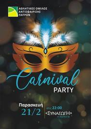 Carnival Party at Συναγωγή