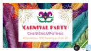 Carnival Party by Cheer UP στο Συνδετήρα