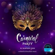 Carnival party at Casino Rio Patras