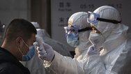 Κορωνοϊός: Άλλοι 150 θάνατοι στη Κίνα, 2.619 οι νεκροί συνολικά