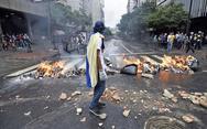Έκθεση - σοκ του ΟΗΕ για τη Βενεζουέλα