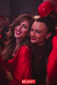 """""""Κόκκινος Χορός"""" - Η Πάτρα ετοιμάζεται για το πιο ξεσηκωτικό πάρτι του Καρναβαλιού!"""