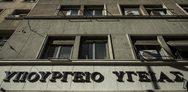 Ανοιχτή επιστολή της Ένωσης Ασθενών Ελλάδας προς τον Πρωθυπουργό