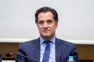 Άδωνις Γεωργιάδης: 'Έρχονται φορολογικά κίνητρα για την ασφάλιση κατοικίας'