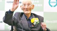 Έφυγε από τη ζωή ο γηραιότερος άνδρας στον κόσμο