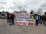 Ο ΣΚΕΑΝΑ στη διαμαρτυρία για την Πατρών - Πύργου (φωτο)