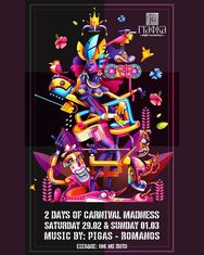 Carnival Finale - The Madness στη ΓΙΑΦΚΑ