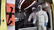 Κορωνοϊός: Νέα ύποπτα κρούσματα στη λίστα - Στο «μικροσκόπιο» οι επαφές της 38χρονης