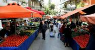Σε πλήρη λειτουργία οι λαϊκές αγορές το Σάββατο και την Καθαρά Δευτέρα