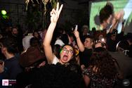 Make me cum to the party masque στο Συνδετήρα 28-02-20