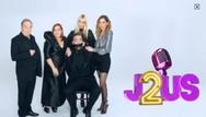 Δείτε το τρέιλερ για την πρεμιέρα του Just the 2 of Us (video)