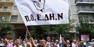 ΠΟΕΔΗΝ: Αναβάλλεται η 24ωρη απεργία που κήρυξε την Πέμπτη