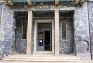 Επιμελητήριο Αχαΐας: Ζητά μέτρα στήριξης για τις επιχειρήσεις που επλήγησαν από την ματαίωση του Καρναβαλιού