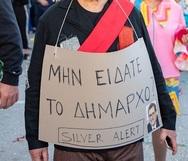 Silver Alert στον... δήμαρχο της Πάτρας - Η 'μύγα' και η 'γκάφα' της Μαιζώνος