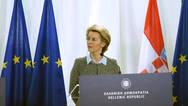 Ούρσουλα φον ντερ Λάιεν: 'Οικονομική ενίσχυση 700 εκ. ευρώ στην Ελλάδα για το μεταναστευτικό'