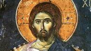 'Ο φόβος του Θεού και η σταύρωση για τον Εαυτό Του'