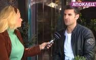 Πετράκης: 'Στο J2US μου κακοφαινόταν να είμαι μαθητευόμενος της Φουρέιρα' (video)