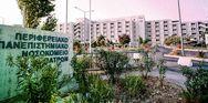 Πάτρα: Σε κατάσταση εκτάκτου ανάγκης το ΠΓΝΠ - Αγωνία για εργαζόμενους, νοσηλευτές και γιατρούς