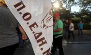 ΠΟΕΔΗΝ: 'Κρούουμε τον κώδωνα του κινδύνου για την λήψη μέτρων αντιμετώπισης του κορωνοϊού'