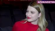Εριέττα Μανούρη - Απέφυγε να απαντήσει για το αν έχει σχέση με τον Αναστάση Ροϊλό (video)