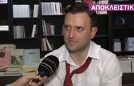 Αργύρης Αγγέλου: 'Δεν είναι στα σχέδια του Καπουτζίδη ένα remake του Παρά Πέντε' (video)