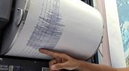 Σεισμός 4 Ρίχτερ στην Αθήνα