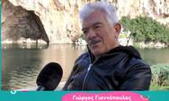 Ο Γιώργος Γιαννόπουλος αποκαλύπτει πώς γνώρισε την γυναίκα της ζωής του (video)