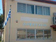 Κορωνοϊός - Πραγματοποιήθηκε σύσκεψη στο γραφείο του Δημάρχου Δυτικής Αχαΐας