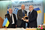 Πλήθος κόσμου στην κοπή πίτας του Συλλόγου Ελληνοουκρανικής Φιλίας «Ο Φάρος» (φωτο)