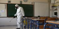 Κλειστά όλα τα σχολεία και τα Πανεπιστήμια στην Ελλάδα λόγω κορωνοϊού