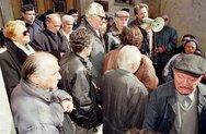 Πάτρα: Aναβάλλεται η Ετήσια Τακτική Γενική Συνέλευση της Ένωσης Συνταξιούχων Εμπόρων