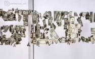 Καλλιτέχνες που χρησιμοποιούν οφθαλμαπάτες για να μας ξεγελάσουν (video)