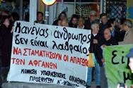 Πάτρα: 'Η αλληλεγγύη δεν μπορεί να μείνει σπίτι'