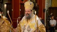 Ιερά Μητρόπολη Πατρών: 'Προσευχηθείτε από το σπίτι'