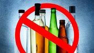 Αποχή από το αλκοόλ ψηφίζει 1 στους 4 νέους