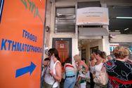 Κορωνοϊός: Πώς θα γίνεται η εξυπηρέτηση από το Κτηματολόγιο