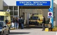 Πάτρα - Κορωνοϊός: Η εικόνα των 21 ασθενών στο νοσοκομείο του Ρίου