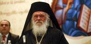 Μήνυμα Ιερώνυμου για τον κορωνοϊό: 'Να μετατρέψουμε τα σπίτια μας σε εκκλησίες'