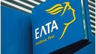 ΕΛΤΑ - Σε ανοικτούς χώρους και με γάντια οι πληρωμές των συνταξιούχων
