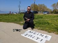 Το drone του Acera 'επιστρατεύθηκε' για να συμβάλει στην εκστρατεία 'Μένουμε Σπίτι'