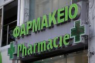 Έλεγχοι σε φαρμακεία και φαρμακαποθήκες κατά της αισχροκέρδειας