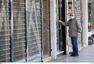 'Κύμα' απολύσεων και στις εμπορικές επιχειρήσεις της Πάτρας έφερε ο κορωνοϊός