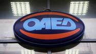 Νέα μέτρα από τον ΟΑΕΔ για την αποφυγή εξάπλωσης του κορωνοϊού